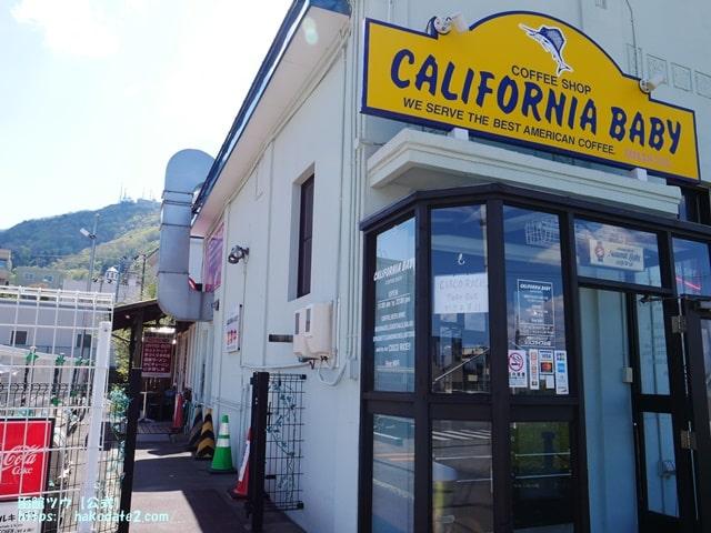 オリエンタルキッチンへの入り口はカリフォルニアベイビーの横の道を入ります