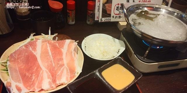 四文屋(しもんや)のホエイ豚しゃぶ鍋