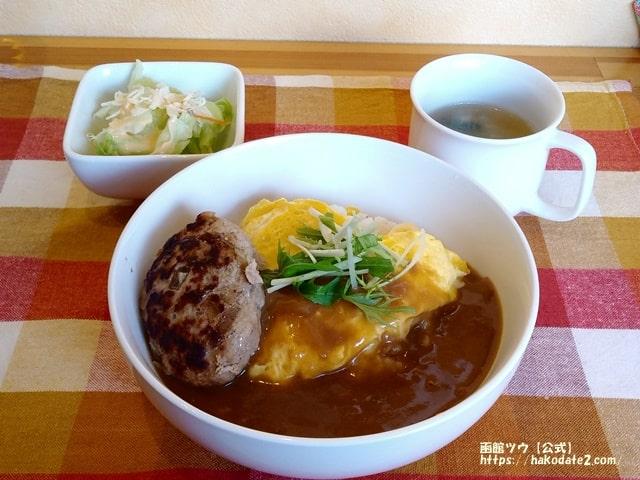 函館やなぎ亭・ランチパスポートのオムカレーハンバーグ
