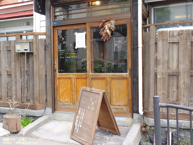 古民家カフェ・シプルの入り口