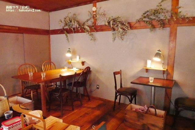 函館の古民家カフェ・シプル