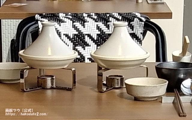 センチュリーマリーナ函館のタジン鍋