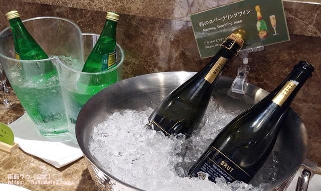 センチュリーマリーナ函館のシャンパンとペリエ