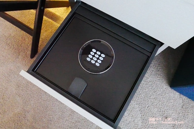 センチュリーマリーナ函館の部屋に設置されているセーフティーボックス