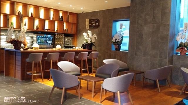 ホテルセンチュリーマリーナ函館の1階にあるバー