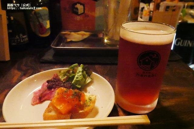 函館BAR Hanabiのバル街ビールとお料理