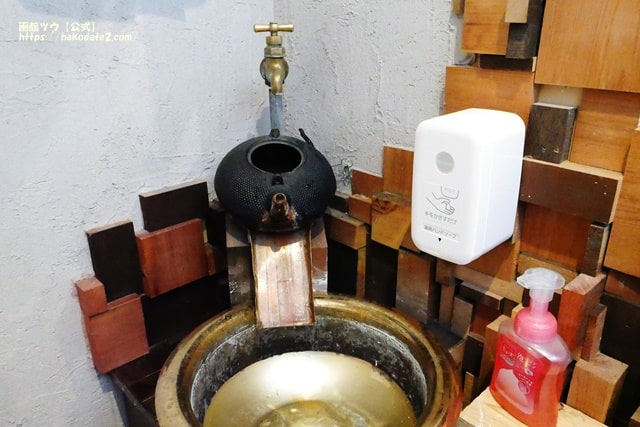 函館BAR Hanabiのトイレ