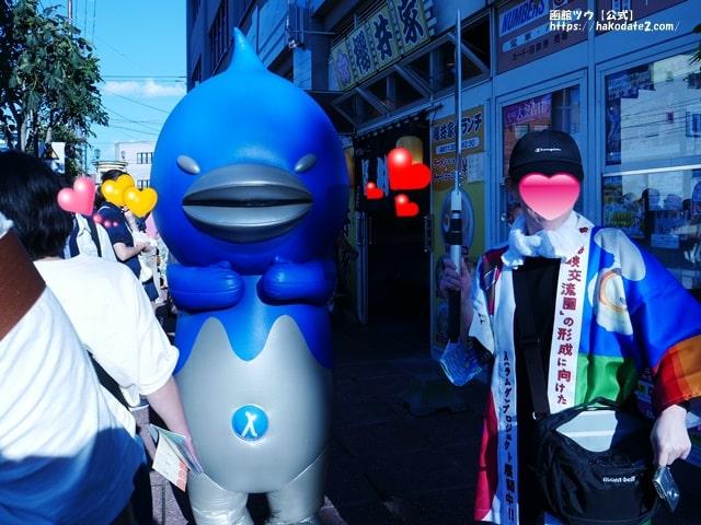 津軽海峡交流キャラクター「マギュロウ」