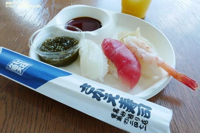 バル街2019年・摩周丸&さかえ寿司