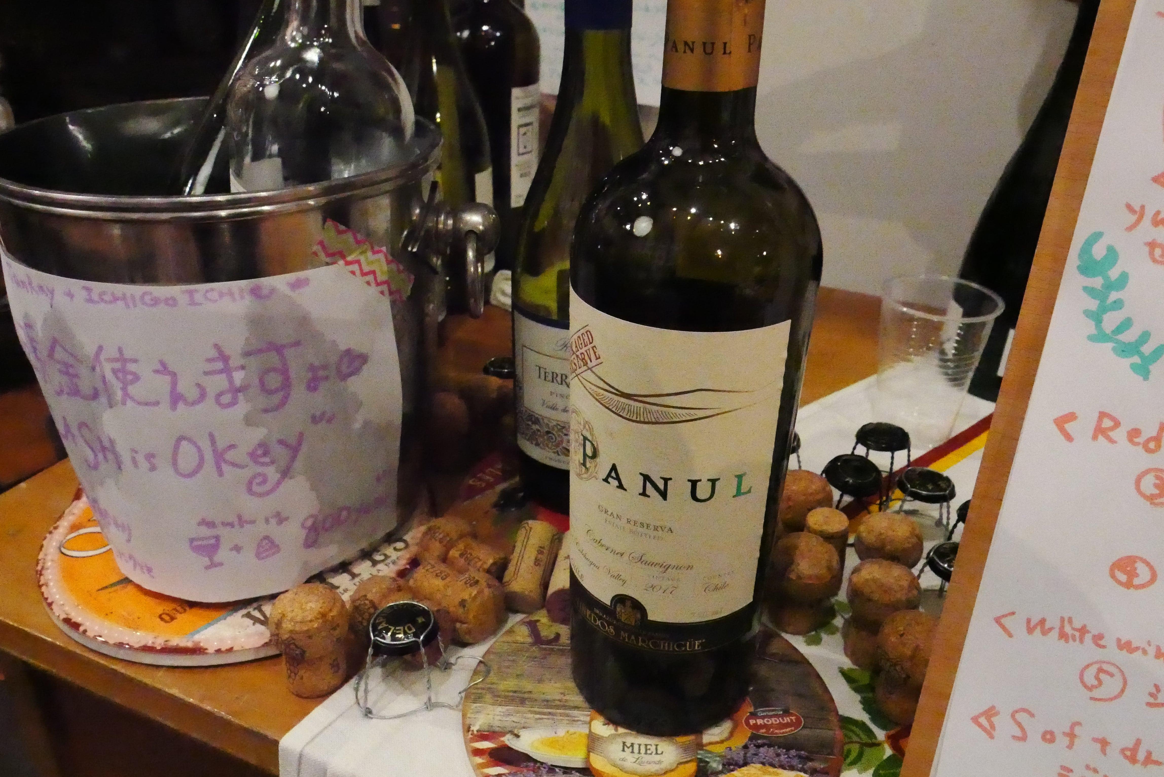 釧路パティスリージャンレイのワイン&スパークリングワイン
